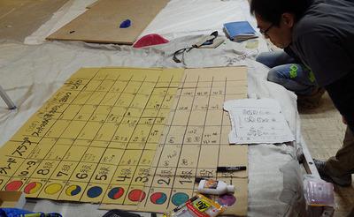 20161122163149.JPG