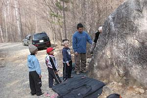 金峰山岩.jpg