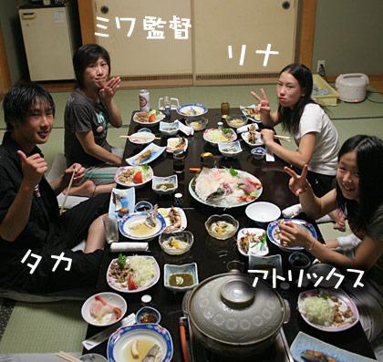 080815_teamYamanashi.jpg