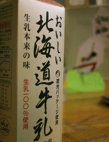 091218_milk.jpg