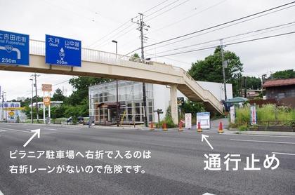 110721_construction-3.jpg