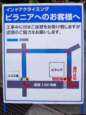 110721_construction-5.jpg