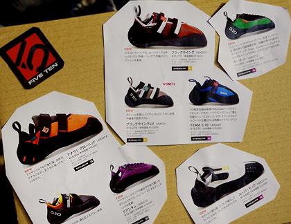 111009_fivetenShoes.jpg