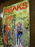 111027_shop3.jpg.JPG