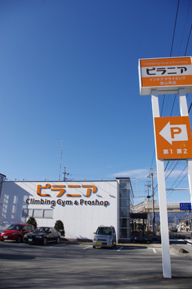 120103_fujiyoshida.jpg