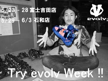 Try evolv Week!!