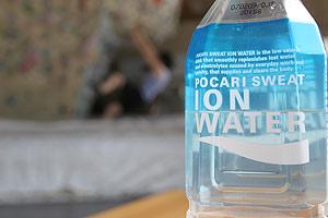 27_ionwater.jpg