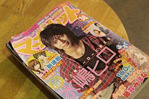 30_magazine.jpg