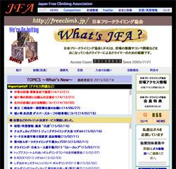 JFAwebサイト